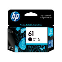 HP 61 Black Ink Cartridge (Original)