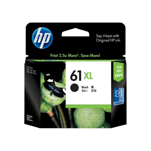 HP 61XL Black Ink Cartridge (Original)
