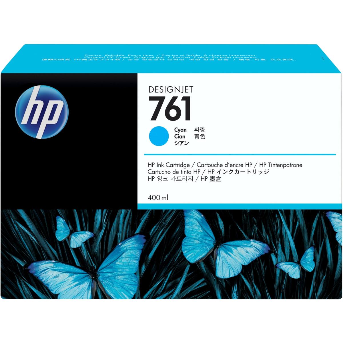 HP 761 (CM994A) Cyan Ink Cartridge