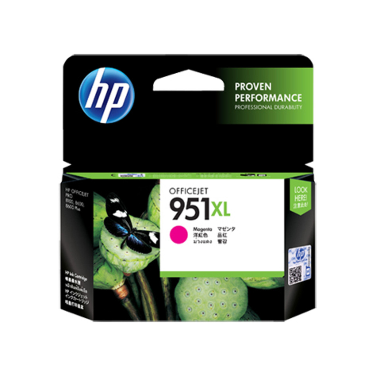 HP 951XL (CN047AA) Magenta Ink Cartridge - High Yield