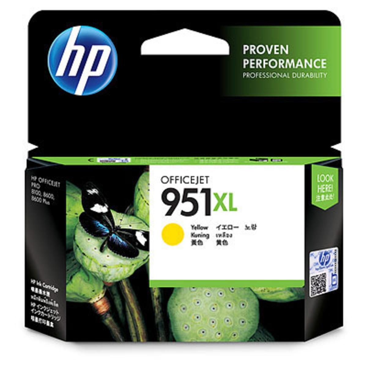 HP 951XL (CN048AA) Yellow Ink Cartridge - High Yield