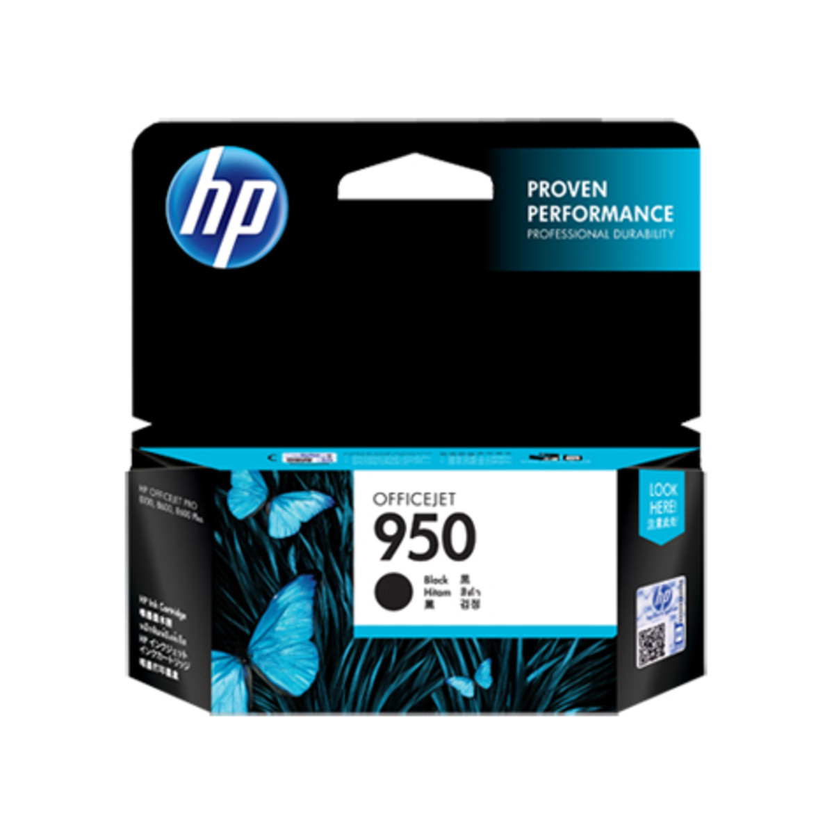 HP 950 (CN049AA) Black Ink Cartridge
