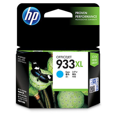 HP 933XL (CN054AA) Cyan Ink Cartridge - High Yield