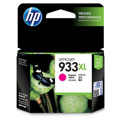HP 933XL Magenta Ink Cartridge (Original)