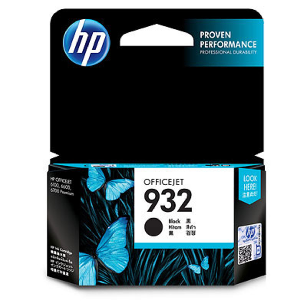 HP 932 (CN057AA) Black Ink Cartridge
