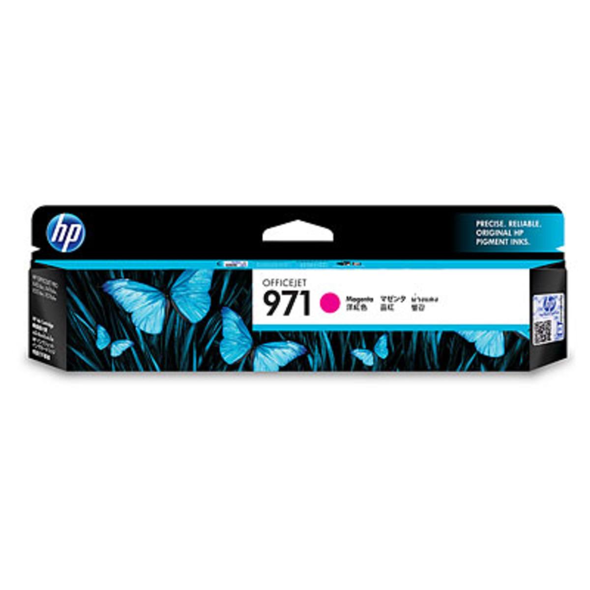HP 971 (CN623AA) Magenta Ink Cartridge