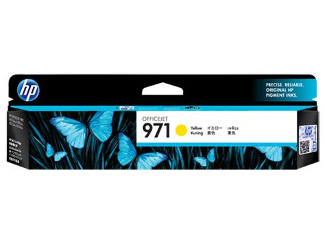 HP 971 Yellow Ink Cartridge (Original)