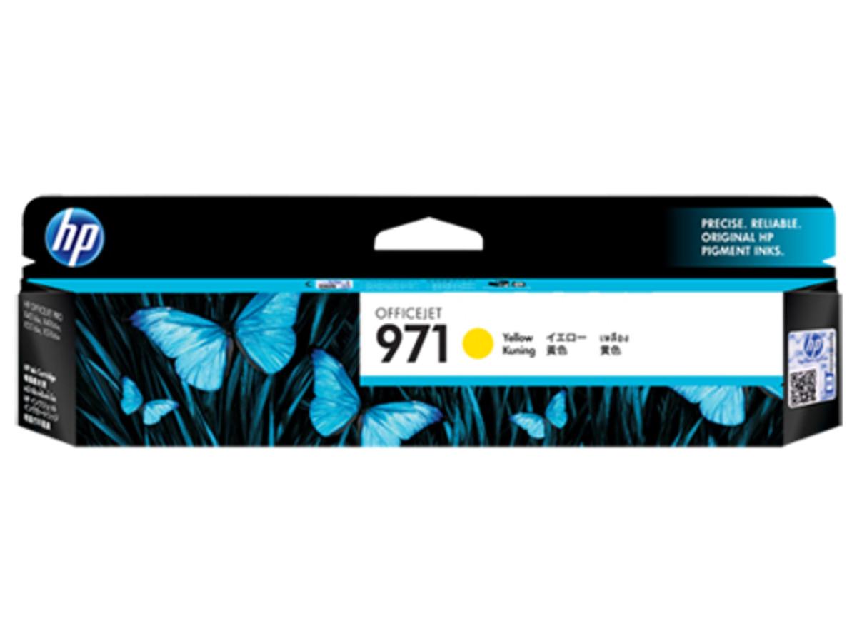 HP 971 (CN624AA) Yellow Ink Cartridge