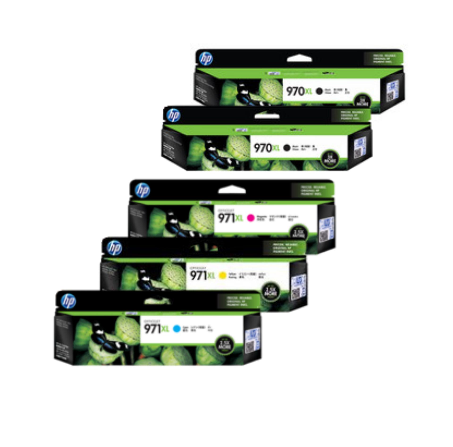 HP 970XL, 971XL Ink Cartridge Value Pack - Includes: [2 x Black, 1 x Cyan, Magenta, Yellow]