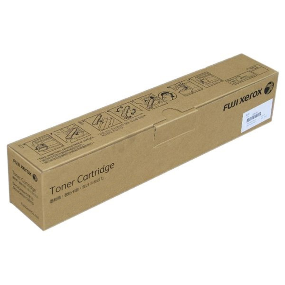 Fuji Xerox 16194400 Cyan Toner Cartridges - High Yield
