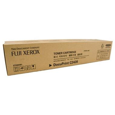Fuji Xerox CT200381 Cyan Toner Cartridge - High Yield