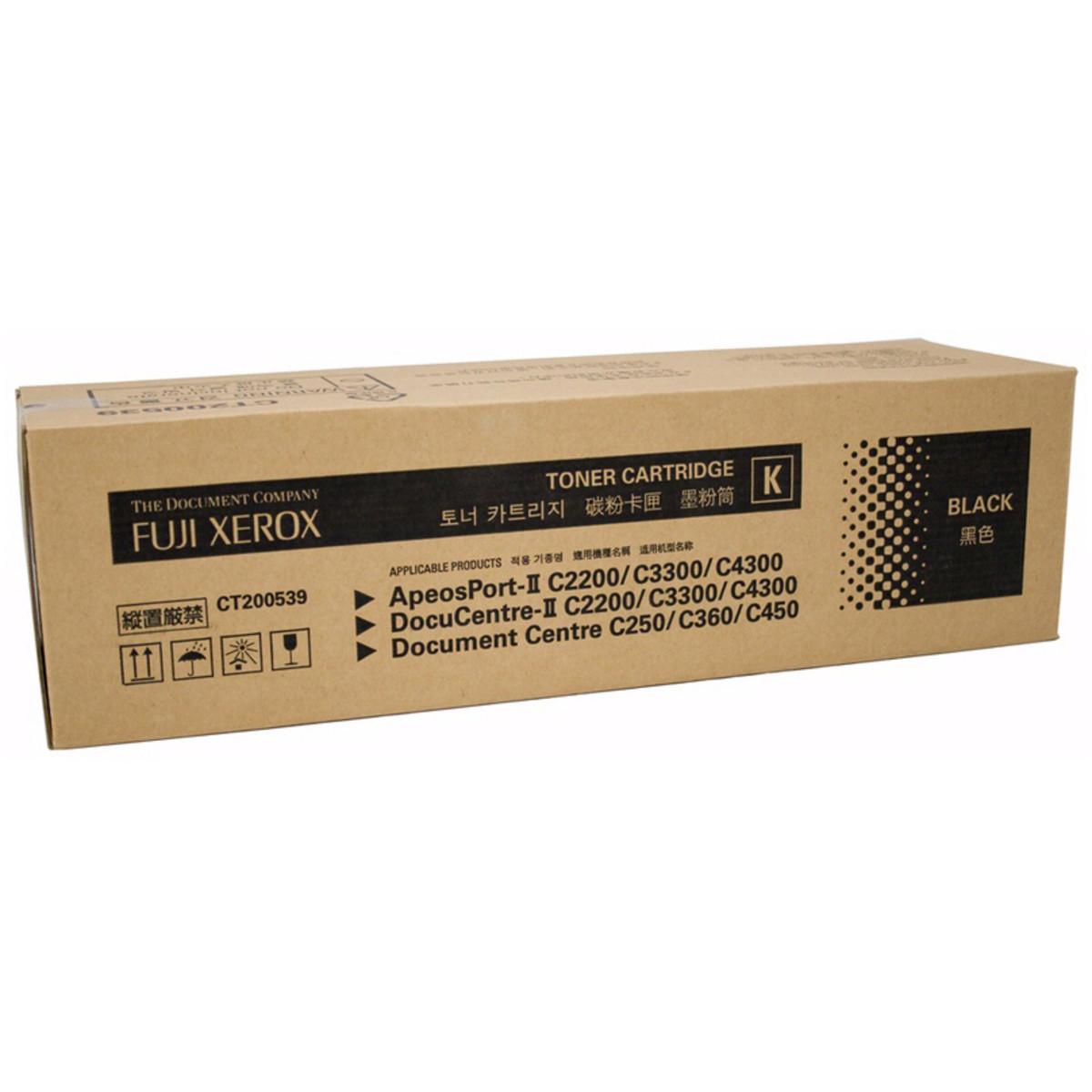 Xerox CT200539 Black Toner Cartridge