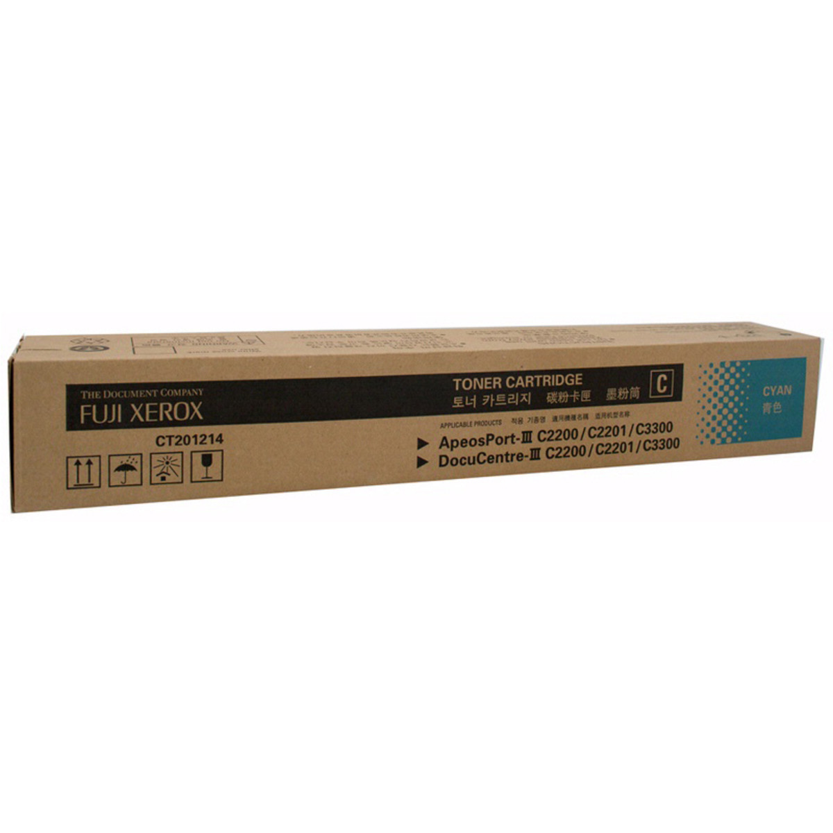 Xerox CT201214 Cyan Toner Cartridge