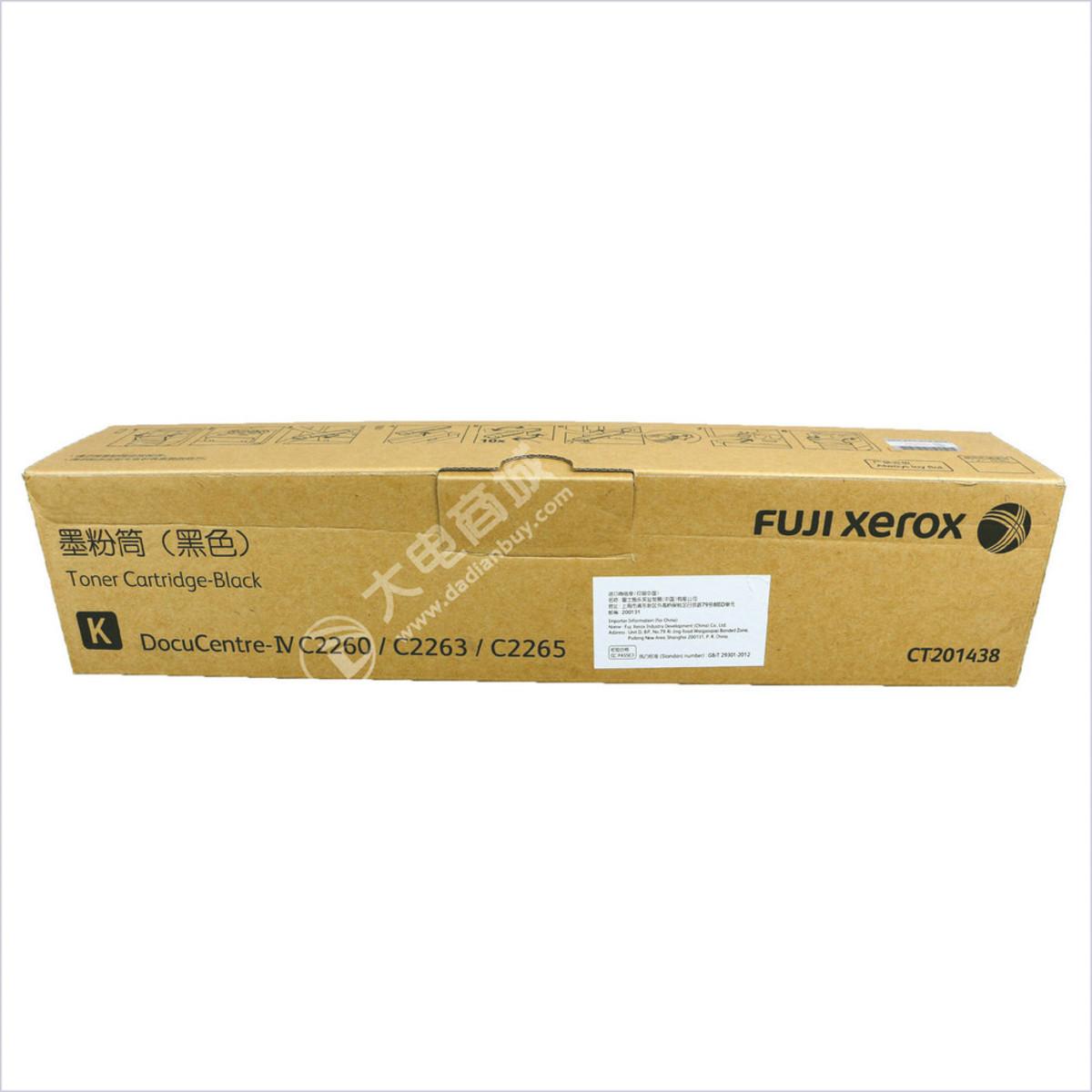 Xerox CT201434 Black Toner Cartridge