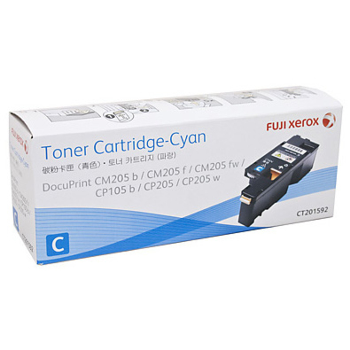 Xerox CT201592 Cyan Toner Cartridge