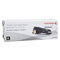Xerox CT201632 Black Toner Cartridge