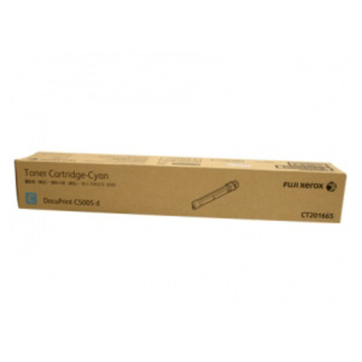 Xerox CT201665 Cyan Toner Cartridge
