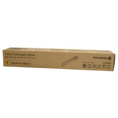 Fuji Xerox CT201667 Yellow Toner Cartridge