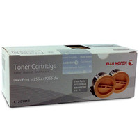 Xerox CT201919 Black Toner Cartridges - Twin Pack