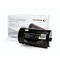 Fuji Xerox CT201938 Black Toner Cartridge