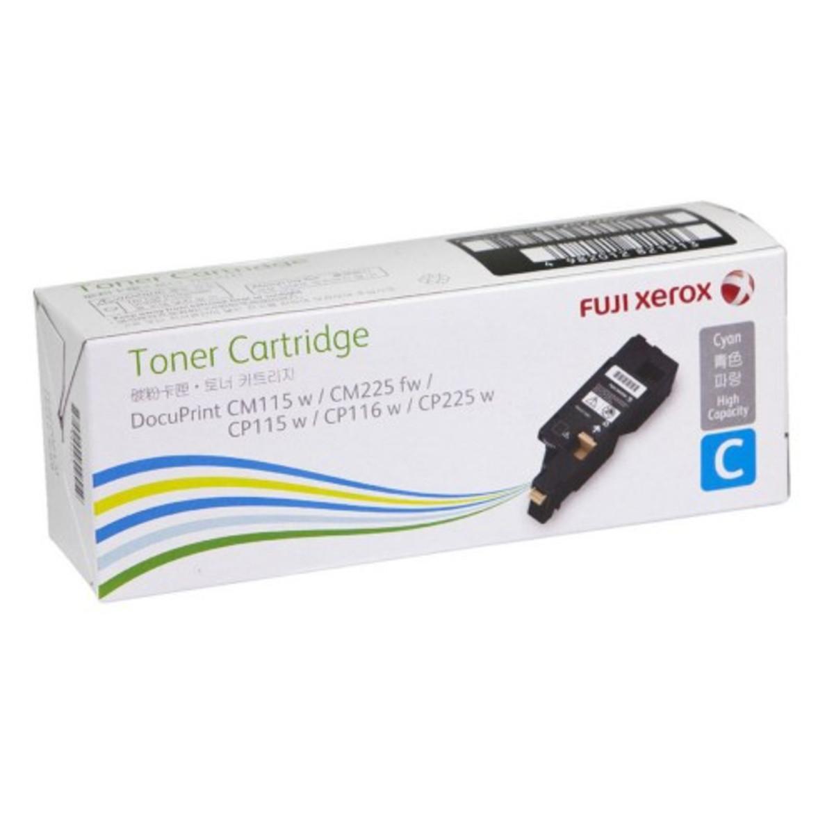 Xerox CT202265 Cyan Toner Cartridge