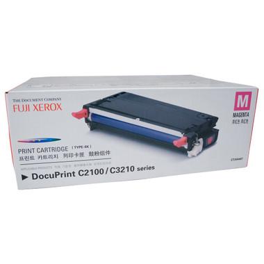 Fuji Xerox CT350487 Magenta Toner Cartridge - High Yield