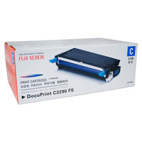 Xerox CT350568 Cyan Toner Cartridge
