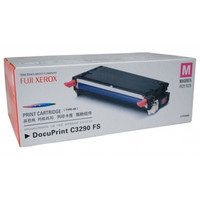 Fuji Xerox CT350569 Magenta Toner Cartridge