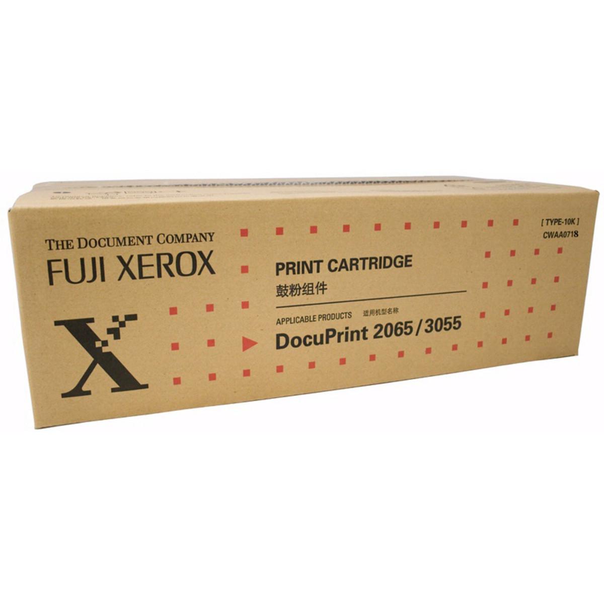 Xerox DP2065/DP3055 Maintenance Kit (220V/110V)