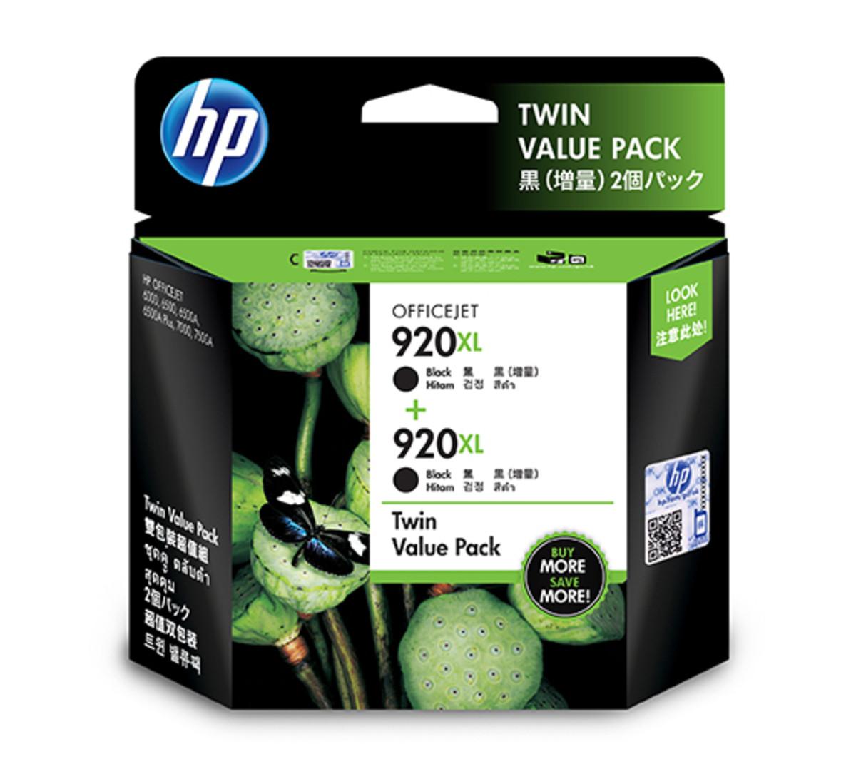 HP 920XL (E5Y51AA) Black Ink Cartridge - High Yield - Twin Pack