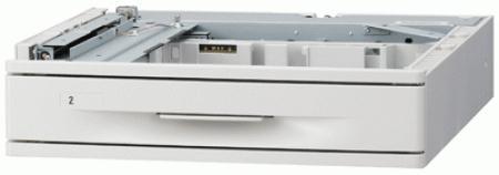 Fuji Xerox One Tray Module