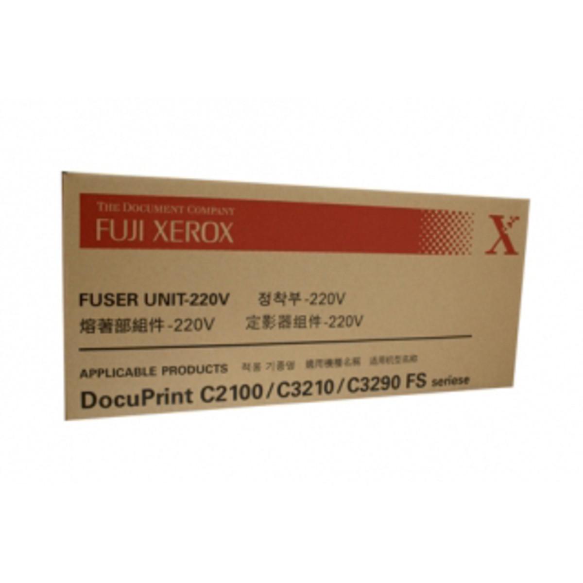 Xerox DPC2100/3210DX/3290 Fuser Unit