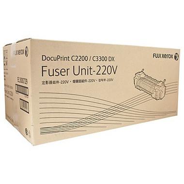 Fuji Xerox DPC3300/2200 Fuser Unit