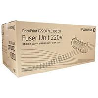 Xerox DPC3300/2200 Fuser Unit ( 220V/110V )