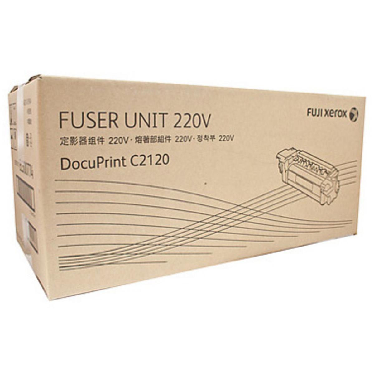 Xerox DPC2120 Fuser