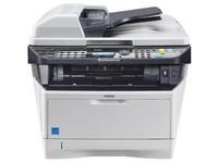 Kyocera FS1135 MFP Multifunction Mono Laser Printer