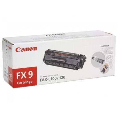 Canon Black Toner Cartridge (Original)
