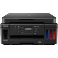 CANON PIXMA ENDURANCE G6065