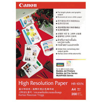 Canon High Resolution Paper (A4, 110gsm)