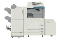Canon IR 2870 Copier Printer