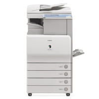 Canon IRC3580 Laser Printer
