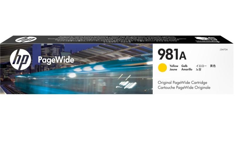 HP 981A Yellow Ink Cartridge (Original)
