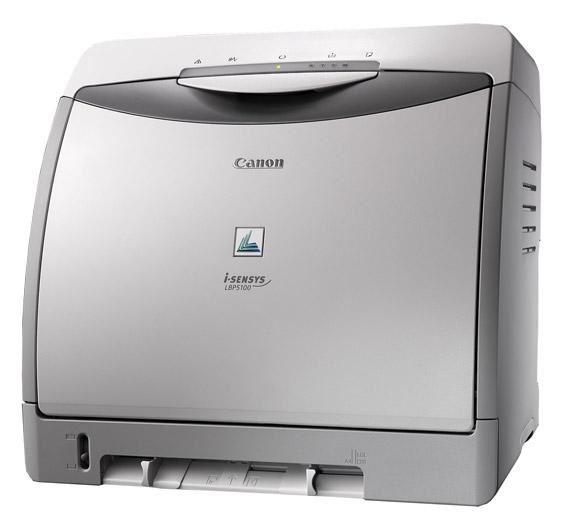 Canon LBP5100 Laser Printer