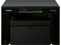 Canon MF3010 Multifunction Laser Printer