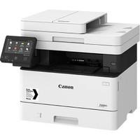Canon imageCLASS MF543x Laser Printer