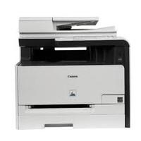 Canon MF 8050cn Laser Printer