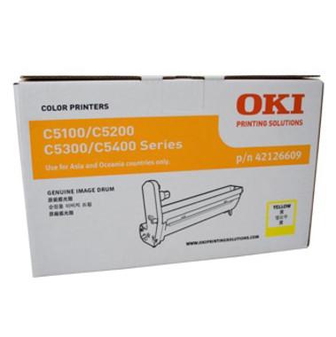 Oki O5100YD Yellow Drum Unit