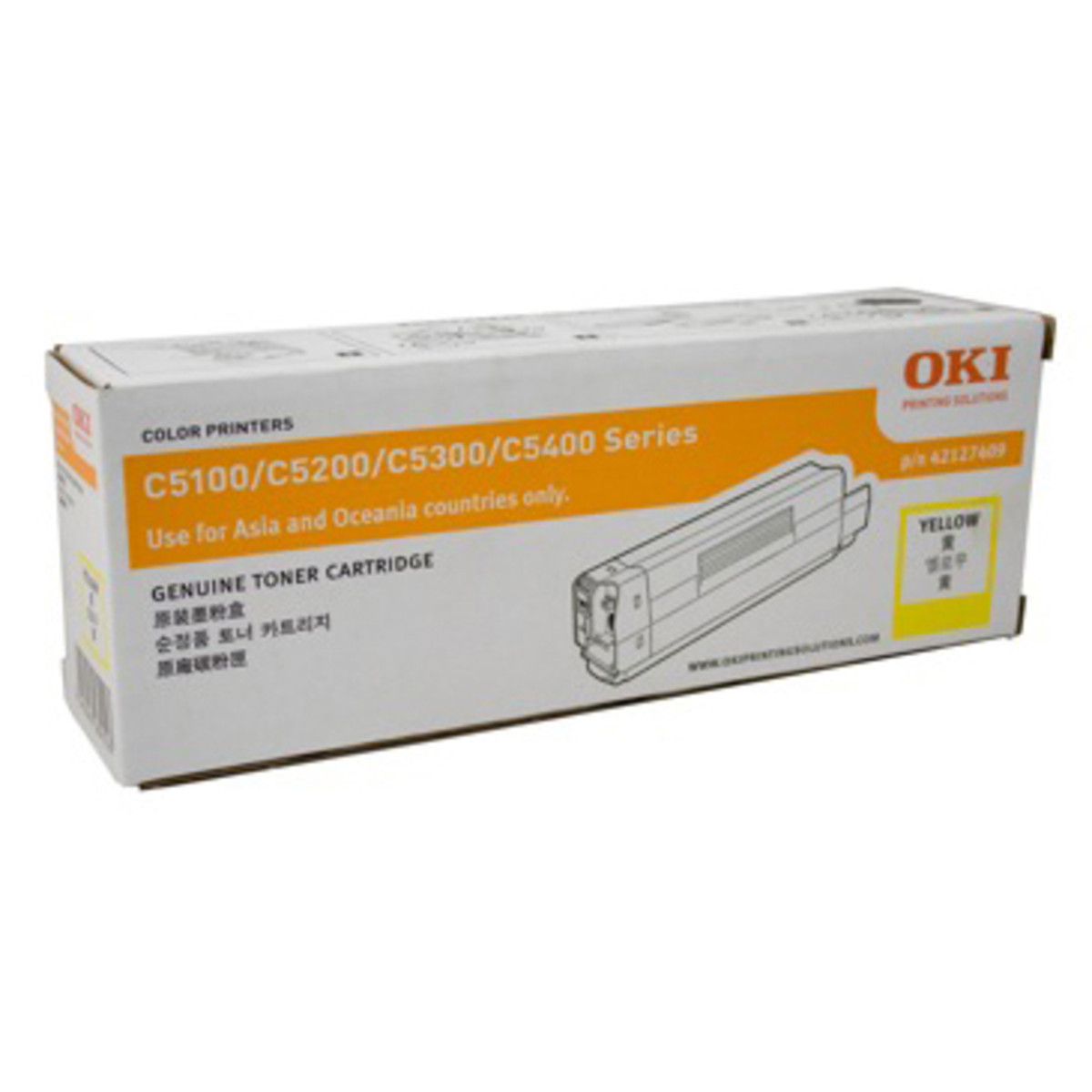 Oki O5100Y Yellow Toner Cartridge