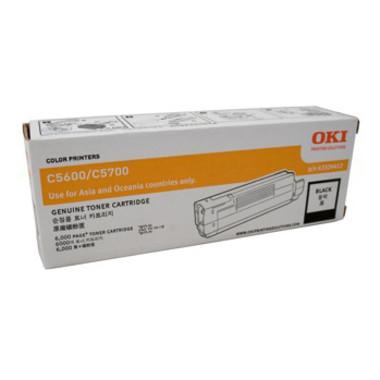 OKI O5600BD Drum Unit (Original)