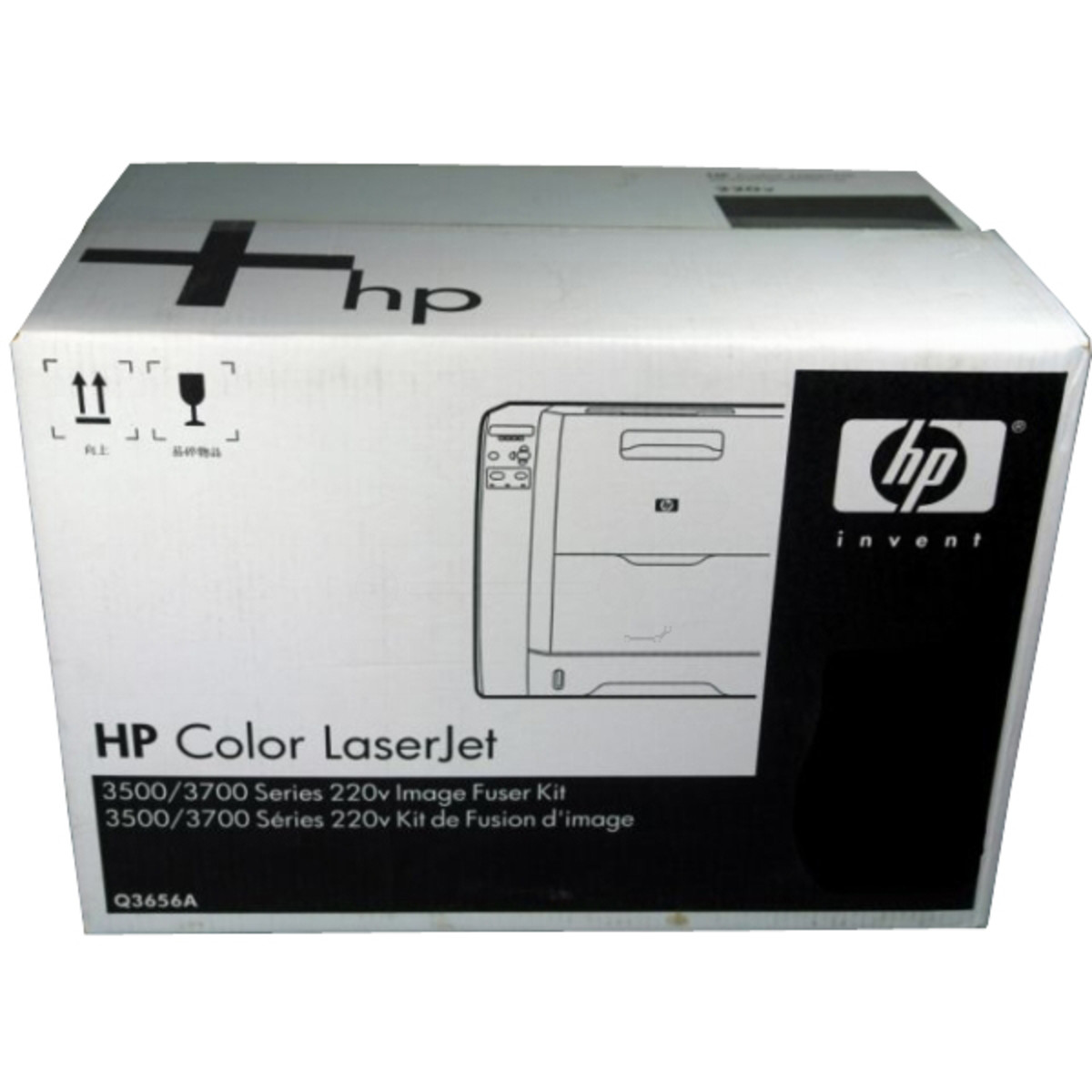 HP Colour Laserjet 3500/3700 220V Fuser Assembly